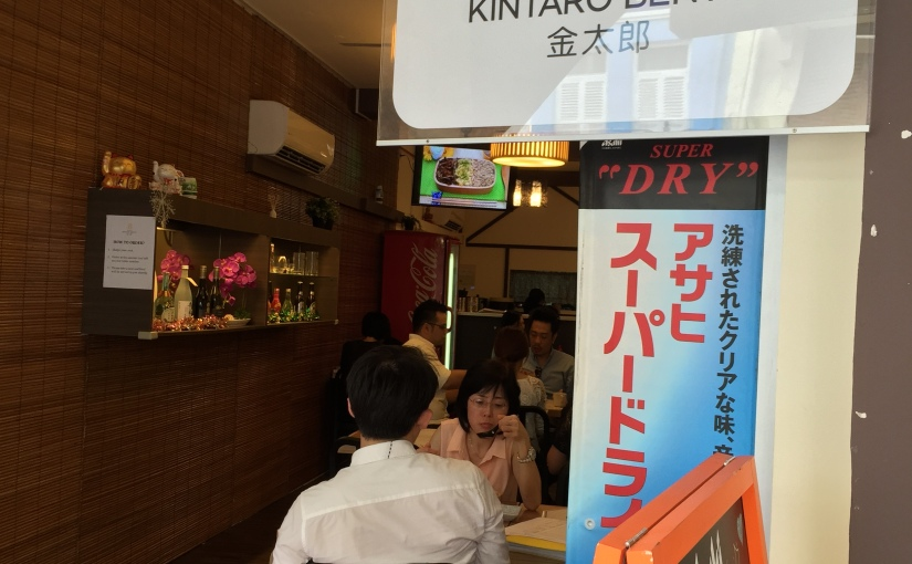 Review: Kintaro Bento – 73 Circular Road